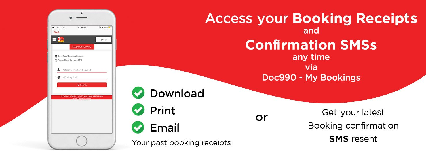 Access your booking receipt and resend sms's via my bookings